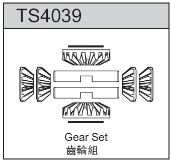 TS4039 TeamC Diff Gear Set for TS4