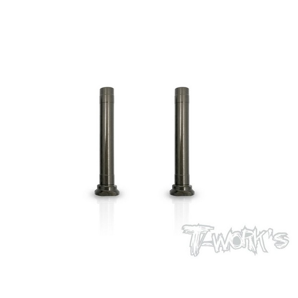 TO-239-MBX8 T-WORKS 7075-T6 Hard Coated